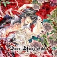 Manga: Deep Bloody Night