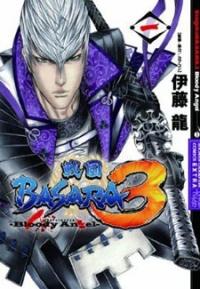 Manga: Sengoku Basara 3: Bloody Angel