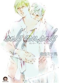 Manga: Only You, Only