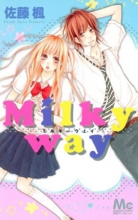 Manga: Milky Way: Enkyori Ren'ai no Susume