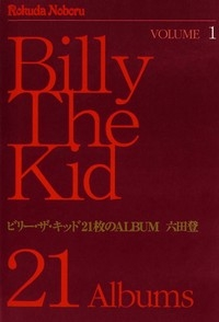 Manga: Billy the Kid 21-mai no Album