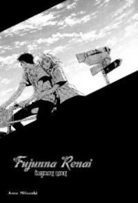 Manga: Fujunna Renai