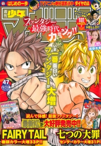 Manga: Fairy Tail x The Seven Deadly Sins