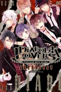 Manga: Diabolik Lovers Anthology