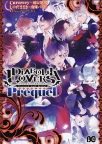 Manga: Diabolik Lovers Prequel