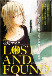 Manga: Lost and Found
