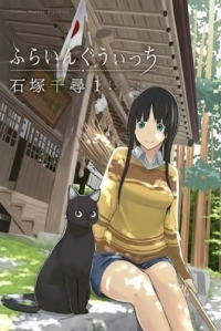 Manga: Flying Witch