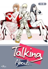 Manga: Talking About...