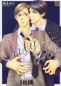 Manga: Only one