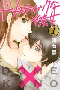 Manga: Domestic Girlfriend