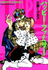 Manga: Happy Family