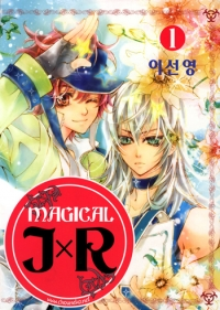 Manga: Magical JxR