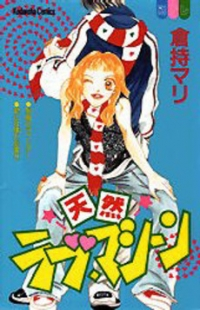 Manga: Tennen Love Machine