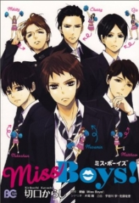 Manga: Miss Boys!