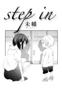 Manga: Step In