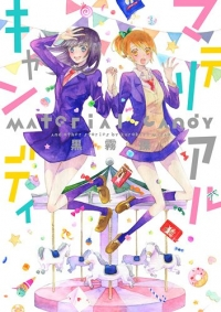 Manga: Material Candy