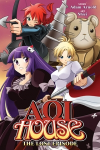Manga: Aoi House: The Lost Episode
