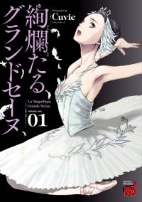 Manga: Kenrantaru Grande Scène