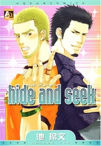 Manga: Hide and Seek