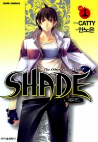 Manga: Shade: The Other Side of Light