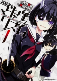 Manga: Busou Shoujo Machiavellianism