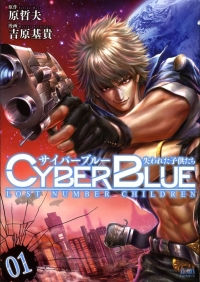 Manga: Cyber Blue: Lost Number Children