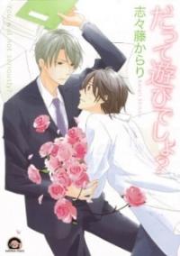 Manga: Datte Asobi desho?