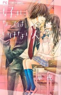 Manga: Schicksalhafte Liebe