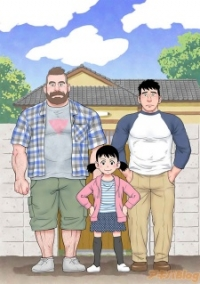 Manga: My Brother's Husband