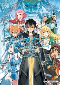 Manga: Sword Art Online: Calibur