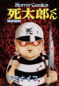 Manga: Shintarou-kun