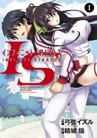 Manga: IS: Infinite Stratos