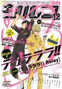 Manga: Durarara!! Relay