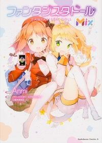 Manga: Fantasista Doll Mix