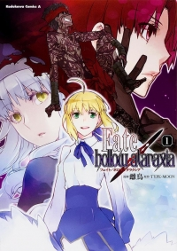 Manga: Fate/hollow ataraxia