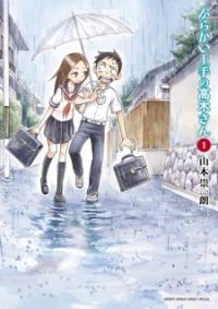 Manga: Nicht schon wieder, Takagi-san!