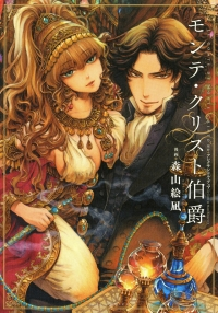 Manga: The Count of Monte Cristo