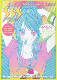 Manga: Image Change Manual: Love Version