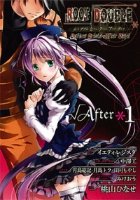 Manga: Root Double: Before Crime*After Days - √After