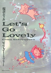 Manga: Let's Go Lovely