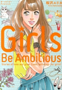 Manga: Girls Be Ambitious