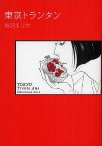 Manga: Tokyo Trente Ans