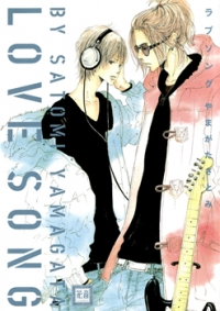 Manga: Love Song