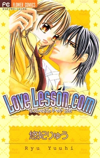 Manga: Love Lesson.com