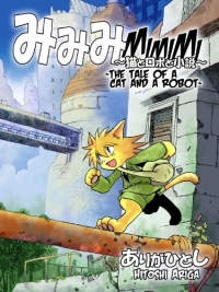 Manga: Mimimi: The Tale of a Cat and a Robot