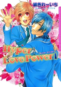 Manga: Hyper Love Power