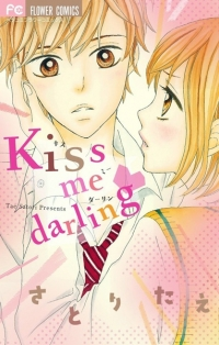 Manga: Kiss Me Darling