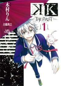 Manga: K: The First