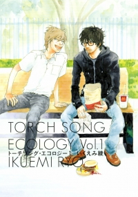 Manga: Torch Song Ecology