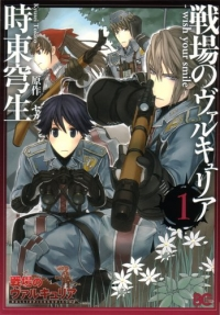 Manga: Senjou no Valkyria: Wish your smile